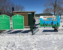 Dog Park Entrance.jpg