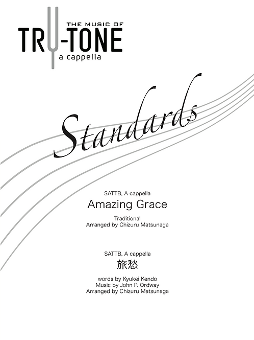 Amazing Grace/旅愁