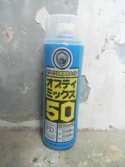混合油用オイル