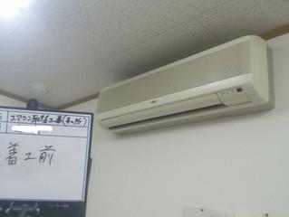 【八女郡】エアコン取替工事をご依頼いただきました!