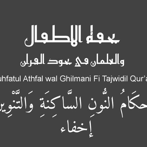 Tuhfah Al Athfal - Pertemuan 4
