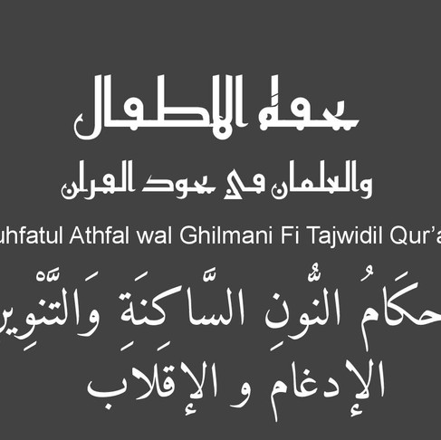 Tuhfah Al Athfal - Pertemuan 3