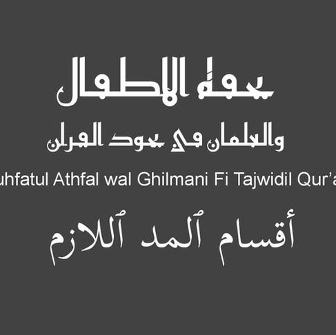 Tuhfah Al Athfal - Pertemuan 10
