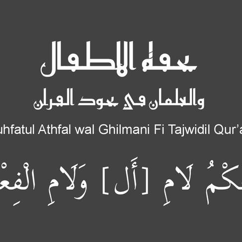 Tuhfah Al Athfal - Pertemuan 6