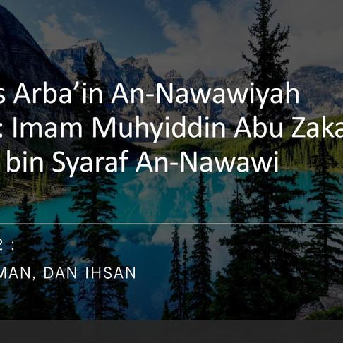 Hadits Arba'in Imam An Nawawi - Hadits ke-2