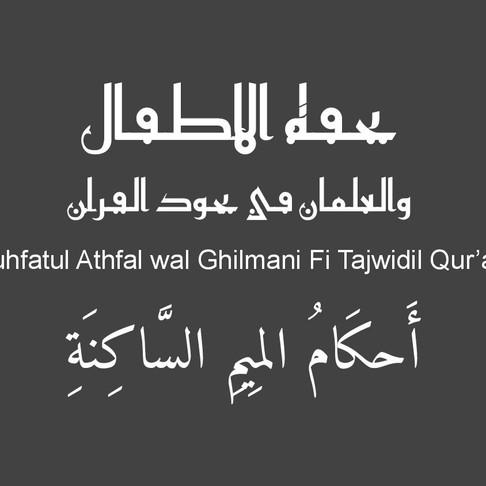 Tuhfah Al Athfal - Pertemuan 5