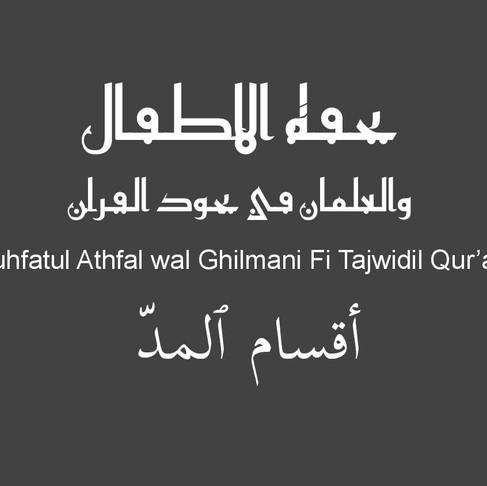 Tuhfah Al Athfal - Pertemuan 8