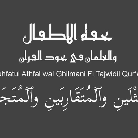 Tuhfah Al Athfal - Pertemuan 7