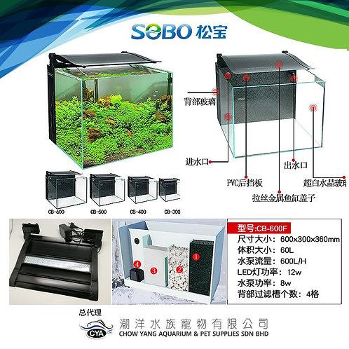 Sobo Aquarium Tank LED