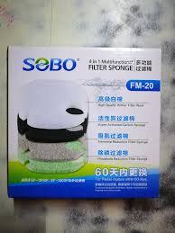 Sobo Filter Sponge FM-20