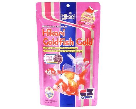 Hikari Goldfish Gold Baby Pellets