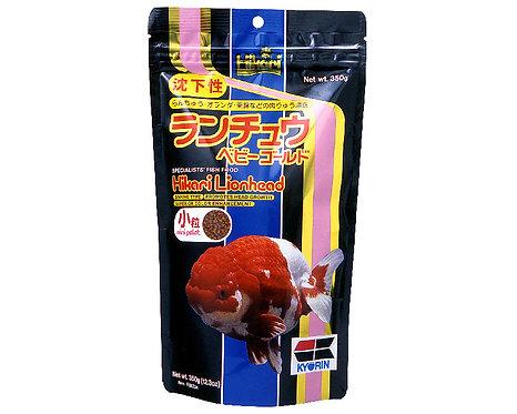 Hikari Lionhead Mini Pellets