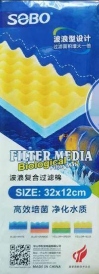 SOBO Biogical Filter Media Mat