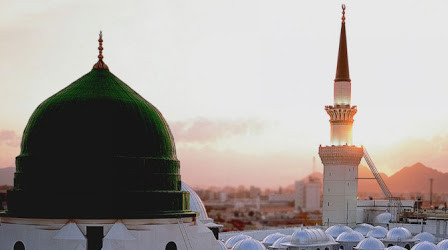 EID MILAAD-UN-NABI ﷺ