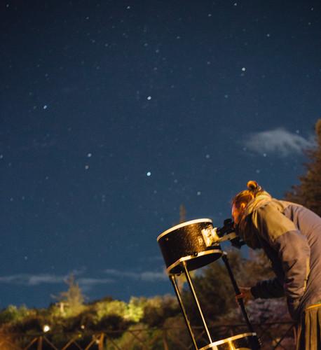 Planetarium Cusco2.jpg