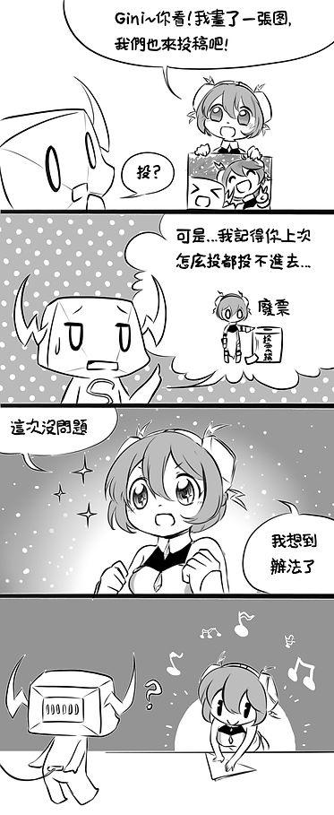 047_陳虹玉_B組_01.jpg