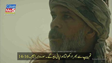 Kurulus Osman Season 2 with Urdu Subtitles EPISODE 02