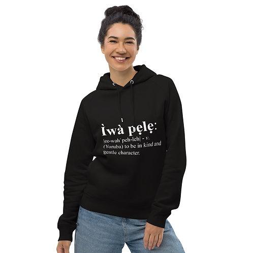 Iwa Pele / Black Unisex pullover hoodie