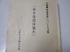 DSCF3813 - コピー.JPG