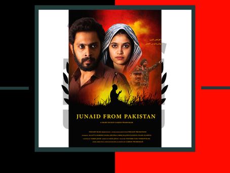 Junaid from Pakistan (Trailer)