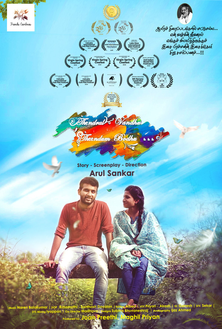 The Breeze that sparks a feeling.. - BEST SHORT FILM & BEST DIRECTOR OF THE MONTH  (OCTOBER-2018