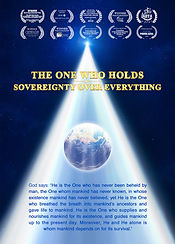 The One Who Holds Sovereignty Over Every
