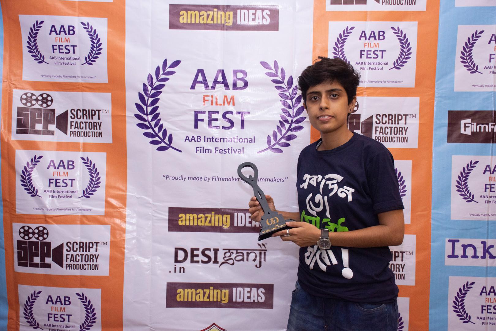 AAB Film Festival