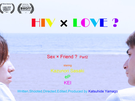 HIV ✖ LOVE ?
