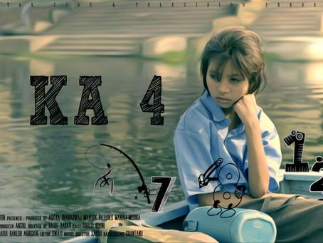 10 ka 4 (Trailer)