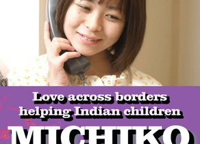 Michiko A3 (Trailer)