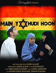 Main Yahudi Hoon.jpg