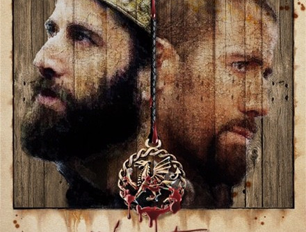 Windward Spirits: Blood Ties (Trailer)