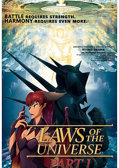 The Laws of the Universe-Part I.jpg