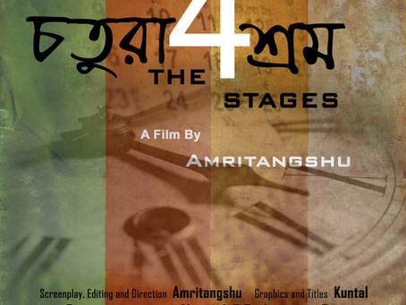 The 4 Stages (Trailer)