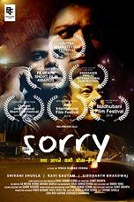 SORRY_FICTION_SHORT_FILM.jpg