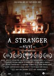 A Stranger.jpg