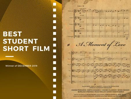 Golden Earth Film Award's Best Student  Film winner of December 2019 Edition