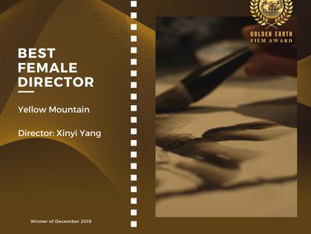 Golden Earth Film Award's Best Female Director of December 2019 Edition