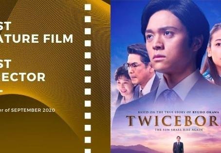 Golden Earth Film Award's Best Feature Film & Best Director winner of September 2020 Edition