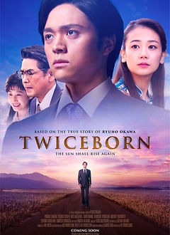 Twiceborn.jpg