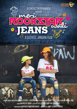 ROCKING MY ROCKSTAR JEANS - Best Jury Award Of The Month (FEBRUARY 2018)