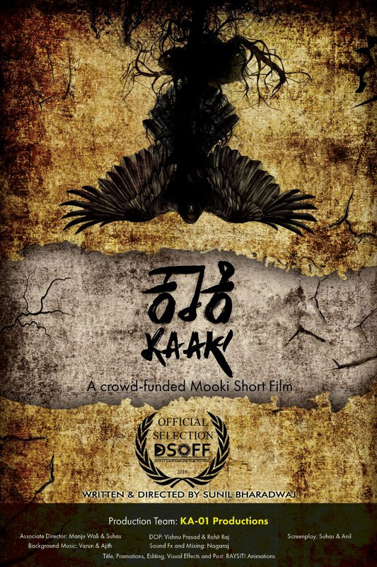 Kaki (Trailer) - Best Audience Choice Award OF The Month (FEBRUARY 2018)