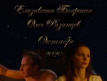 Dymov (Trailer)