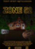 Area 52.jpg