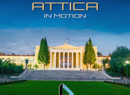 Attica Greece - In Motion