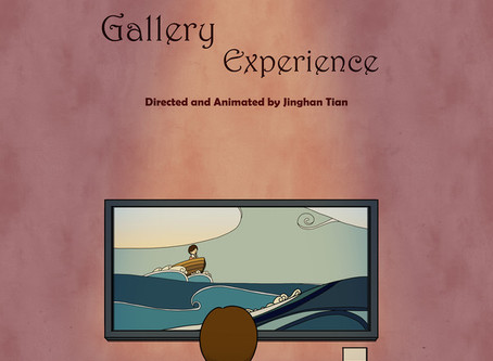 Gallery Experience (Trailer)