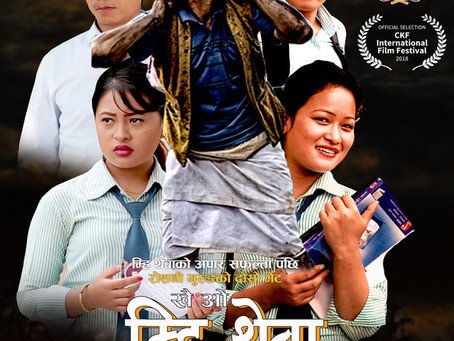 KHAI O MHEETHEBA ( A KIND HEARTED MAN) (Trailer)
