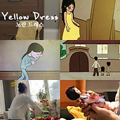 Yellow Dress a short film.jpg