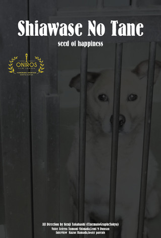 Shiawase No Tane - seed of happiness - BEST DOCUMENTARY FILM OF THE MONTH (JANUARY 2019)