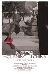 Mourning in China.jpg